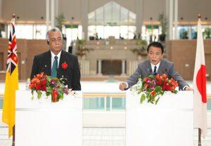 5月23日は何の日【麻生太郎首相】「島しょ国との関係強化期待」