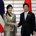 5月23日のできごと(何の日)【安倍晋三首相】タイ・インラック首相と会談