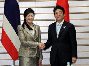 5月23日は何の日【安倍晋三首相】タイ・インラック首相と会談