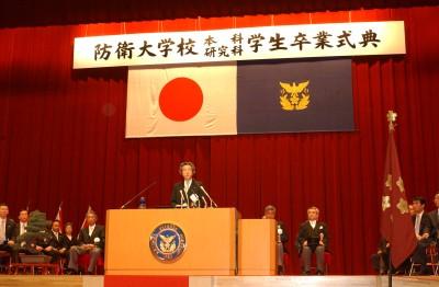 3月24日のできごと(何の日)【小泉純一郎首相】防衛大卒業式で訓示