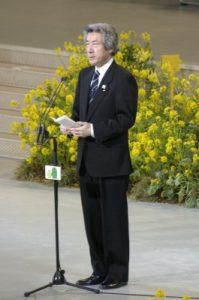3月24日は何の日【小泉純一郎首相】「愛・地球博」開会式に出席