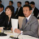 6月24日のできごと(何の日)【政府】「知的財産推進計画2009」決定