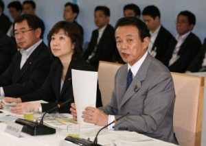 6月24日は何の日【政府】「知的財産推進計画2009」決定