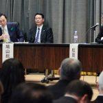 4月25日のできごと【鳩山由紀夫首相】「新しい公共」フォーラムに出席
