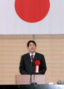 4月25日は何の日【安倍晋三首相】憲法改正に意欲
