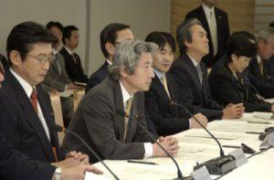 5月25日は何の日【小泉純一郎首相】規制改革・民間開放推進本部会合に出席