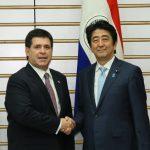 6月25日のできごと(何の日)【安倍晋三首相】パラグアイ大統領と会談