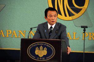 6月25日は何の日【麻生太郎首相】解散「そう遠くない」