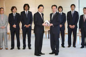 5月25日は何の日【鳩山由紀夫首相】サッカー日本代表を激励