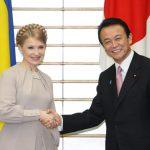 3月25日のできごと(何の日)【麻生太郎首相】ウクライナ首相と会談