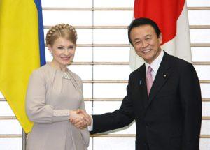 3月25日は何の日【麻生太郎首相】ウクライナ首相と会談