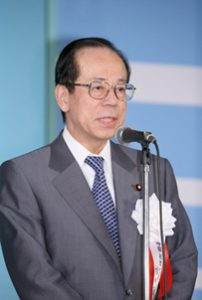 6月26日は何の日【福田康夫首相】「家庭の省エネ実践フォーラム」に出席