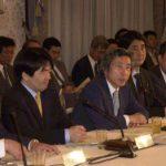 6月26日のできごと(何の日)【小泉純一郎首相】IT戦略本部に出席