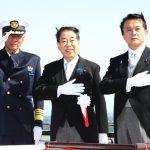 4月26日のできごと【麻生太郎首相】海上保安庁観閲式に出席