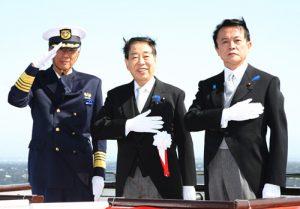 4月26日は何の日【麻生太郎首相】海上保安庁観閲式に出席