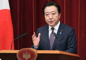 6月26日は何の日【野田佳彦首相】造反議員「厳正に対応したい」