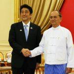 2013 平成25年5月26日のできごと【安倍晋三首相】ミャンマー大統領と会談