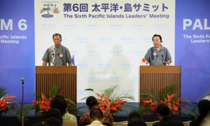 5月26日は何の日【野田佳彦首相】島嶼国に5億ドルの支援を表明