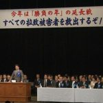 4月27日のできごと【安倍晋三首相】拉致被害者救出を訴える集会に出席