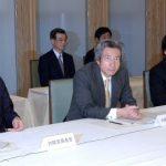 6月26日のできごと(何の日)【小泉純一郎首相】経済財政諮問会議に出席