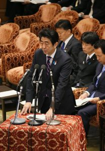 4月26日は何の日【安倍晋三首相】歴史認識「政治問題化望まず」