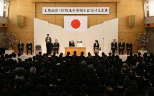 4月28日は何の日【安倍晋三首相】主権回復・国際社会復帰を記念する式典に出席