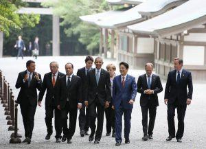 5月26日は何の日【G7首脳】伊勢神宮を訪問