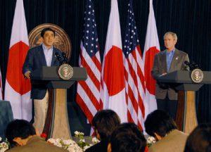 4月27日は何の日【安倍晋三首相】米・ブッシュ大統領と会談