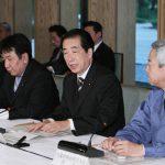 4月27日の主なできごと【菅直人首相】中央防災会議に出席