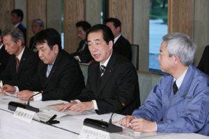 4月27日は何の日【菅直人首相】中央防災会議に出席