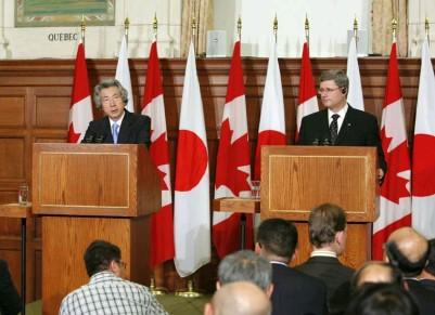 6月28日のできごと(何の日)【小泉純一郎首相】カナダ・ハーパー首相と会談