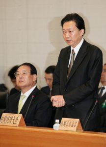 5月27日は何の日【鳩山由紀夫首相】知事会で米軍訓練分散の協力を要請