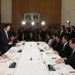 4月27日のできごと【鳩山由紀夫首相】地域主権戦略会議に出席