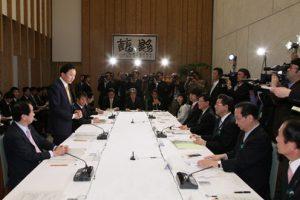4月27日は何の日【鳩山由紀夫首相】地域主権戦略会議に出席