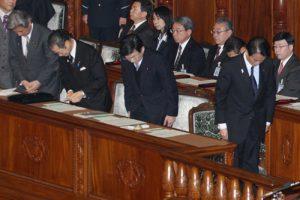 2009年度予算が3月27日成立