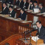 4月28日のできごと【菅直人首相】政権公約見直し「検討する」