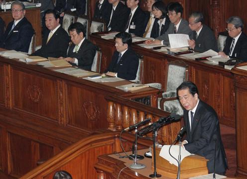 4月28日のできごと(何の日)【菅直人首相】政権公約見直し「検討する」