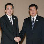 6月27日のできごと(何の日)【菅直人首相】中国・胡錦濤国家主席と会談