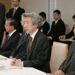 4月28日のできごと【小泉純一郎首相】犯罪被害者等施策推進会議に出席