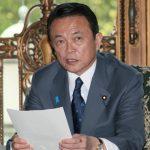 4月28日のできごと【麻生太郎首相】新型インフルエンザ「国家の危機管理上の重大な課題」