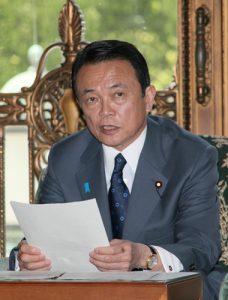 4月28日は何の日【麻生太郎首相】新型インフルエンザ「国家の危機管理上の重大な課題」