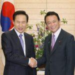 6月28日のできごと(何の日)【麻生太郎首相】韓国・李明博大統領と会談