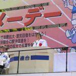 4月28日のできごと【小泉純一郎首相】メーデーに出席