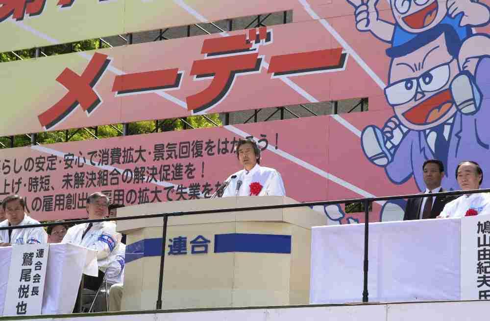 4月28日のできごと(何の日)【小泉純一郎首相】メーデーに出席