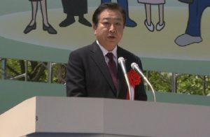 4月28日は何の日【野田佳彦首相】一体改革「与野党の壁乗り越える」