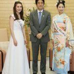 5月28日のできごと【安倍晋三首相】日米さくらの女王が表敬訪問