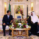 4月28日のできごと【安倍晋三首相】サウジアラビア入り