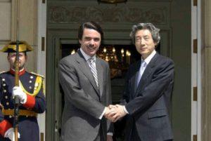 4月28日は何の日【小泉純一郎首相】スペイン・アスナール首相と会談