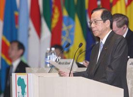 5月28日は何の日【福田康夫首相】アフリカ会議で40億ドルの円借款を表明