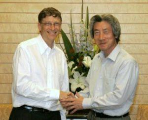 6月29日は何の日【ビル・ゲイツ氏】小泉首相を表敬訪問